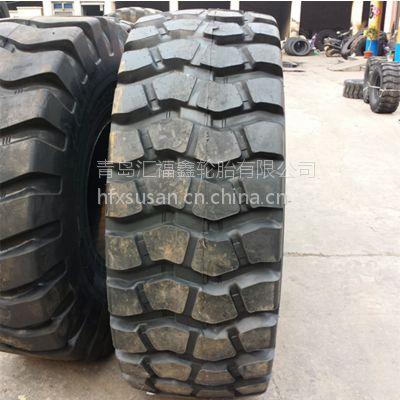 供应华鲁HILO 23.5R25 全钢工程胎 装载机轮胎