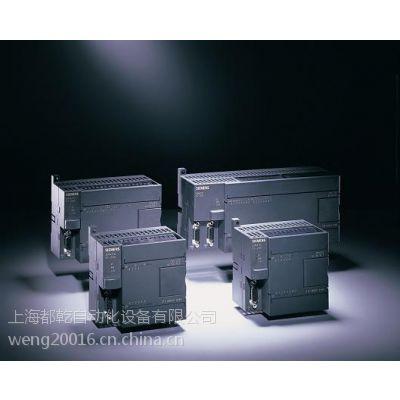 西门子PLC扩展模块6ES72310HF220XA0