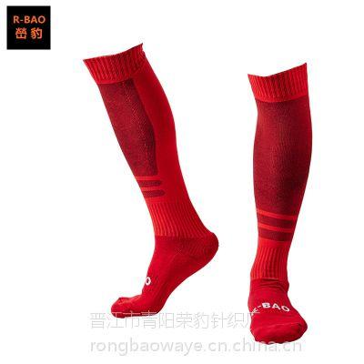 嵤豹R-BAO长筒足球袜毛巾底运动袜现货厂家直供批发款号RB6601