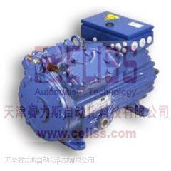 高品质英格兰J & E Hall电机压缩机