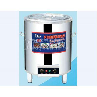 淄博和信煮面桶厂家(在线咨询)|煮面桶|燃气煮面桶