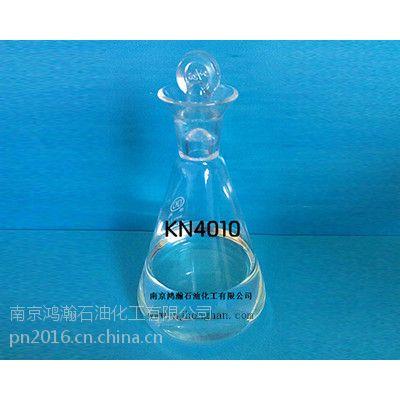 南京KN4010环烷基橡胶油