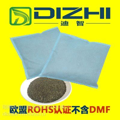 天然无添加有机绿茶吸味剂 宾馆袋泡茶质量茶叶包 规格可定制