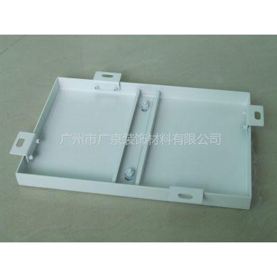 供应铝单板 铝单板图片 铝单板规格尺寸