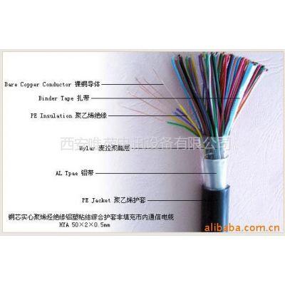 供应50对室外大对数电缆, (0.5线芯/纯铜)HYA50*2*0.5