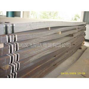 供应A耐磨钢板NM360/武钢耐磨钢板/武钢NM360/中厚板/
