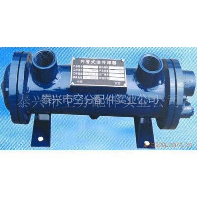 供应LC系列列管式冷却器 冷却器