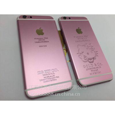 激光打标机 苹果手机产品打标 限时折扣特价