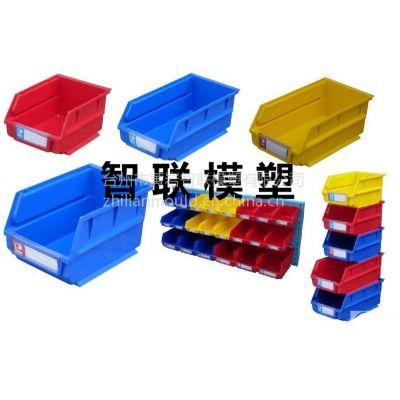 供应智联模具工具箱模具