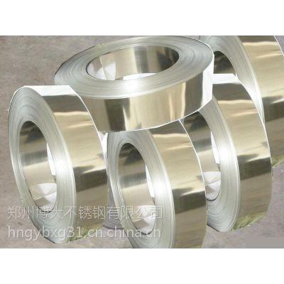 河南郑州304材质不锈钢带|精密不锈钢带