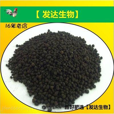 北京干鸡粪批发价格|顺义干鸡粪|大兴、昌平纯有机肥蔬菜专用肥