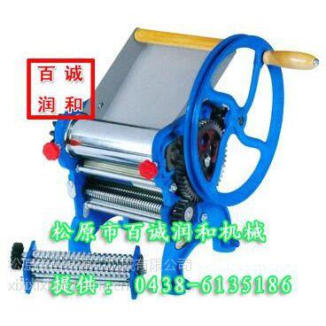 贵州、云南、西藏家用面条机厂家|电动面条机批发|手摇面条机|面条机