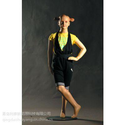 吉安服装模特道具,儿童服装模特道具,L7模特道具,厂家直销,***