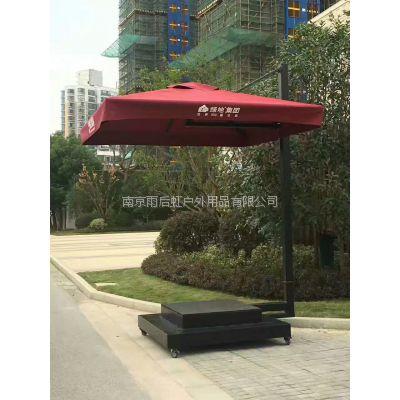 南京售楼处保安太阳伞双层迎宾岗台哨台 物业门岗执勤岗亭伞