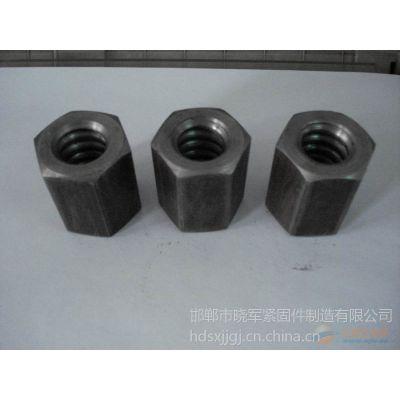 供应重庆市那里有卖高铁螺母,张拉螺母、螺旋筋、精轧螺纹钢螺母。晓军紧固件