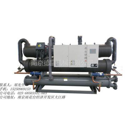 供应绍兴/温州/余姚不锈钢反应釜冷冻机