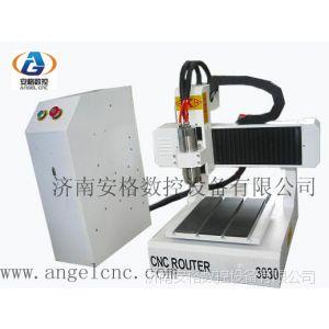 供应济南小型数控广告标牌制作亚克力雕刻机加工厂家AG3030