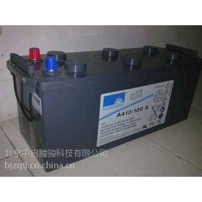 供应德国阳光蓄电池12V100AH本月报价