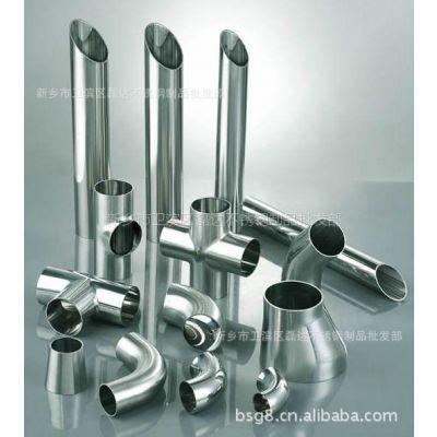 磊达不锈钢 供应不锈钢卫生级焊接管件 弯头  洁净管路配件