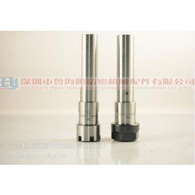 直柄侧固式WER攻牙攻丝刀柄SL20-WER20-80L-大量促销直柄延长杆/量大优惠