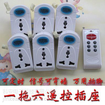 供应智能家居套装 无线遥控插座 集控开关 智能分组定时控制 定时开关