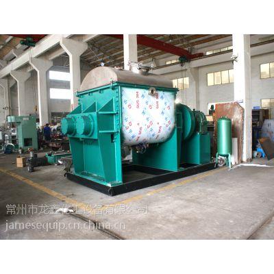 供应2000液体硅胶专用捏合机