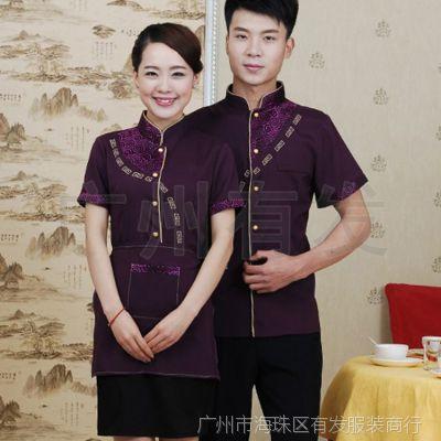 厂家定做 紫色短袖男女同款酒店工作服 工衣 夏季服务员工装