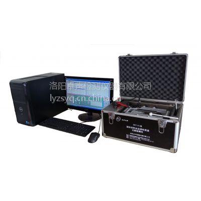 卓声仪器 IET 脉冲激振法 弹性模量测试仪 无损检测