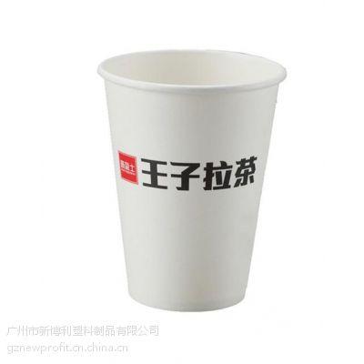 新博利(在线咨询) 罗定市纸杯 加厚一次性纸杯