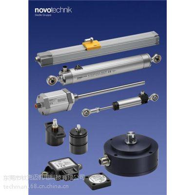 电子尺、novo传感器、TLH 300电子尺