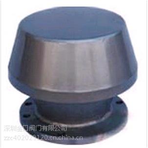 厂家直销-【不锈钢GHF-1防火呼吸阀-阻火呼吸阀先导式】-金口阀门