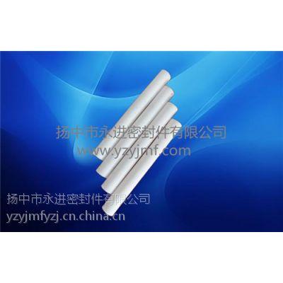 聚四氟乙烯薄膜、聚四氟乙烯、聚四氟乙烯-永进密封(在线咨询)