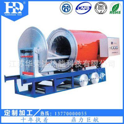 华荣达电热设备ZK真空清洗炉可加工定制