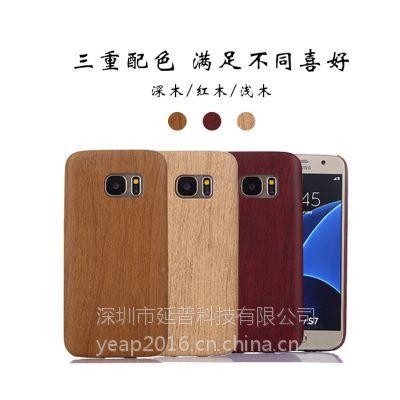 爆款三星S7 edge曲屏木质纹手机壳S7超软手机保护套PU皮防摔后壳