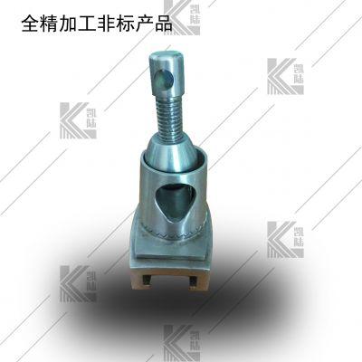 凯陆 提供精密铸造开模订做 非标准件加工