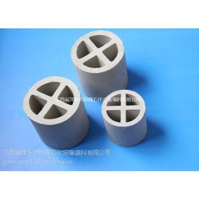 萍乡科隆陶瓷十字隔板环生产厂家
