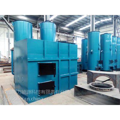 范德力锅炉(在线咨询),兰炭锅炉,陕西兰炭锅炉改造
