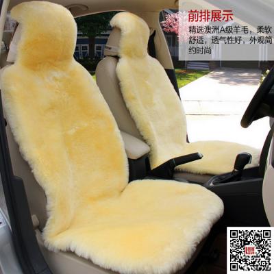 供应新款羊剪绒汽车坐垫 澳洲羊皮坐垫厂家批发