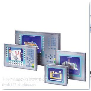 西门子TP700触摸屏6AV2124-0JC01-0AX0