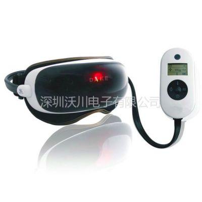 供应眼轻松眼部按摩器,视力保健用品,眼部穴位按摩器,眼保健仪批发