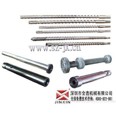 供应橡胶挤出机机筒-造粒机螺杆-金属螺杆 深圳金鑫全国十佳品牌