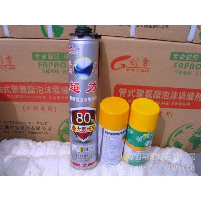供应建筑用发泡胶  发泡剂 聚氨酯填缝剂厂家直销