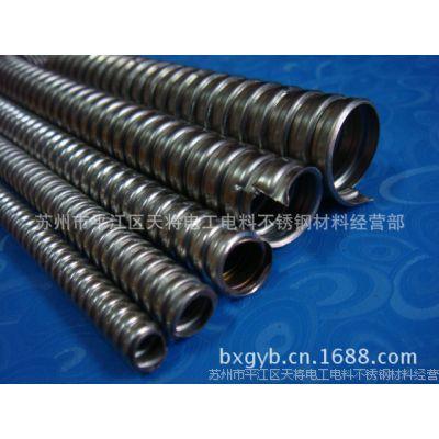 内径4外径6不锈钢仪表软管,304不锈钢软管,304仪表线束保护管
