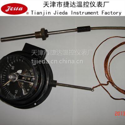 供应天津捷达普通电接点压力式温度计WTZ/WTQ-288