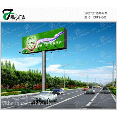 天津【机场广告】【机场内广告位】【候机车广告】