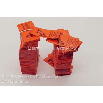 深圳彩色布标双面印刷厂家定制
