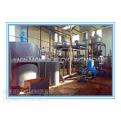 供应废机油再生处理设备(废油提炼为基础油)