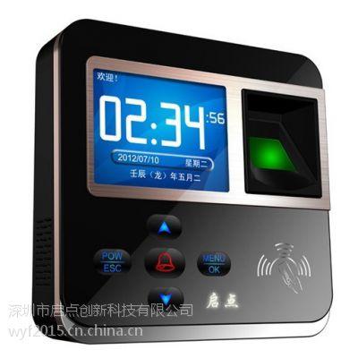 考勤机的安装、指纹考勤、指纹考勤系统指纹考勤门禁一体机 产品型号:QDF21