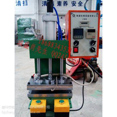 城盛东莞热熔机,多功能热熔机,大面积多点热熔机,惠州热熔机