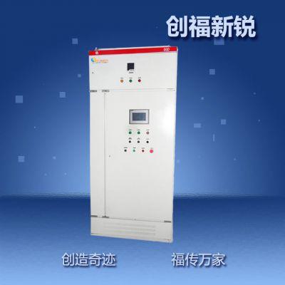 锅炉循环泵系统控制,锅炉自控系统 创福新锐配电柜低压开关柜